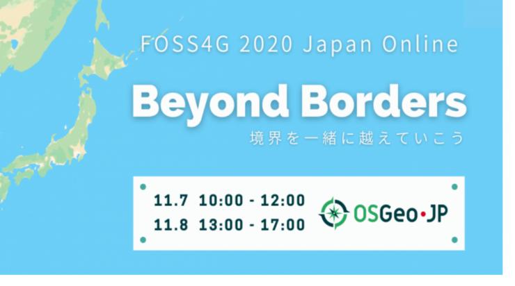 FOSS4G 2020 Japan Online