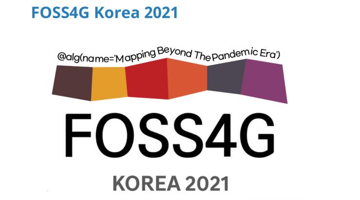 FOSS4G Korea 2021